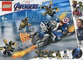 【新品】おもちゃ LEGO キャプテン・アメリカ:アウトライダーの攻撃 「レゴ マーベル スーパー・ヒーローズ」 76123