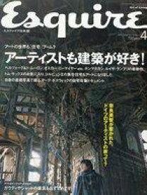 【中古】カルチャー雑誌 Esquire 2004年4月号 エスクァイア日本版