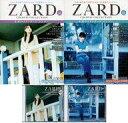【中古】音楽雑誌 セット)付録付)ZARD CD&DVDコレクション 30〜31