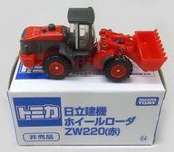 【中古】ミニカー 日立建機 ホイールローダ ZW220 赤(レッド×グレー) 「トミカ」 イベント限定