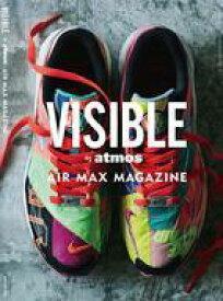 【中古】ファッション雑誌 VISIBLE by atmos AIR MAX MAGAZINE