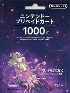 【中古】Wiiハード ニンテンドープリペイドカード 1000円 (ファイアーエムブレム覚醒:チキ/ノノ)