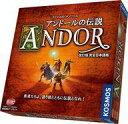 【新品】ボードゲーム アンドールの伝説 改訂版 完全日本語版 (Die Legenden von Andor)【タイムセール】