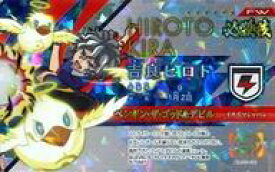 【中古】おもちゃ 【シークレット】吉良ヒロト[必殺技](★6) 「イナズマイレブン イレブンライセンス Vol.5」【タイムセール】