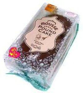 【新品】スクイーズ(食品系/雑貨・小物) ムースパウンドケーキ チョコレート スクイーズマスコット