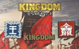 【中古】バッジ・ピンズ(男性) ピンズセット(3種セット) 「映画 キングダム」