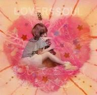【中古】邦楽インディーズCD LOVERSSOUL / 愛してるって抱きしめて