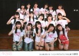 【エントリーで全品ポイント10倍!(7月26日01:59まで)】【中古】生写真(AKB48・SKE48)/アイドル/AKB48 AKB48/集合(研究生)/横型・2019年3月31日 「パジャマドライブ」17:00公演 3月度お客様生誕祭・2Lサイズ/AKB48劇場公演記念集合生写真