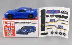 【25日24時間限定!エントリーでP最大26.5倍】【中古】ハッピーセット 日産 GT-R マクドナルドレーシングカー 「トミカ」 ハッピーセット