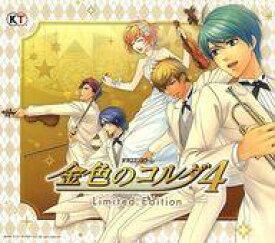 【中古】PSVITAハード PlayStation Vita本体 金色のコルダ4 Limited Edition 星奏学院ver.