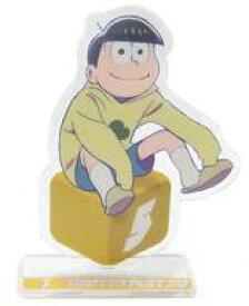 【中古】小物(キャラクター) 十四松 アクリルスタンディ おすわり松パーカーver. 「えいがのおそ松さん」