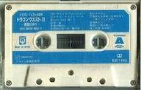 【中古】ミュージックテープ ドラゴンクエストの世界 ドラゴンクエストII -悪霊の神々-(状態:スリーブ欠品)