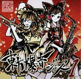 【中古】同人音楽CDソフト 東方爆音ジャズ1 Rebuild / 東京アクティブNEETs