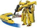 【新品】おもちゃ プラレール DXS102 シンカリオン 923ドクターイエロー 「新幹線変形ロボ シンカリオン」【タイムセ…