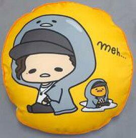 【中古】クッション・抱き枕・本体(男性) 赤西仁×ぐでたま フロアクッション 「Jin×Gudetama」 しまむら限定