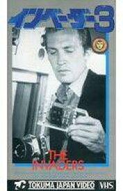 【中古】洋画 VHS インベーダー3〜脅威の核爆弾・宇宙船着陸予定地('67米)