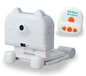 【中古】おもちゃ テレビにうつって!リズムでえいご♪ ワンダフルチャンネル