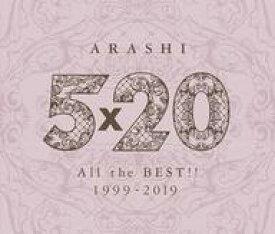 【中古】邦楽CD 嵐 / 5×20 All the BEST!! 1999-2019[通常盤]