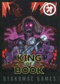 【エントリーでポイント10倍!(7月11日01:59まで!)】【中古】ボードゲーム KING OF BOOK -キングオブブック-