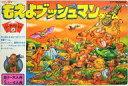 【中古】ボードゲーム [ランクB/付属品欠品] パーティジョイ2 もえよブッシュマンゲーム