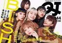 【中古】QuickJapan Quick Japan Vol.144