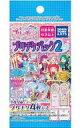 【新品】おもちゃ 【ボックス】キラッとプリ☆チャン プリチケパック2
