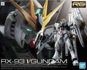 【新品】プラモデル 1/144 RG RX-93 νガンダム 「機動戦士ガンダム 逆襲のシャア」 [5057842]