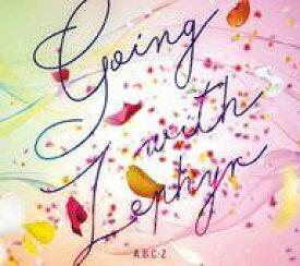 【中古】邦楽CD A.B.C-Z / Going with Zephyr[DVD付初回限定盤B]