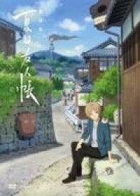 【中古】アニメ レンタルアップDVD 劇場版 夏目友人帳 うつせみに結ぶ