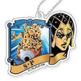【中古】キーホルダー・マスコット(キャラクター) セックス・ピストルズ 「ジョジョの奇妙な冒険 第五部 黄金の風 デコフレアクリルキーホルダー」
