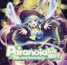 【中古】同人音楽CDソフト Paranoia THE BEST -7th anniversary- / DiGiTAL WiNG