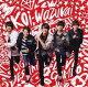 【中古】邦楽CDKing&Prince/koi-wazurai[DVD付初回限定盤A]