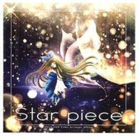 【中古】同人音楽CDソフト Star Piece / FELT