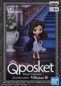 【中古】フィギュア ヴァネッサ 「リトル・マーメイド」 Disney Character Q posket petit -Villains II -