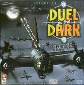 【中古】ボードゲーム [日本語訳無し] デュエル・イン・ザ・ダーク 拡張セット ベビー・ブリッツ (Duel in the Dark: Baby Blitz)