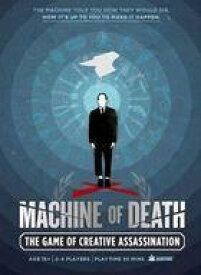 【中古】ボードゲーム [日本語訳無し] マシン・オブ・デス (Machine of Death: The Game of Creative Assassination)