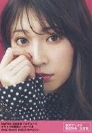 【中古】生写真(AKB48・SKE48)/アイドル/NMB48 吉田朱里/「NMB48 吉田朱里 プロデュース キラキラW涙袋メーカーつき IDOL MAKE BIBLE@アカリン」楽天ブックス限定特典生写真