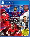 【新品】PS4ソフト eFootball ウイニングイレブン 2020