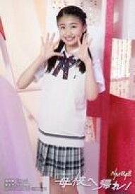【中古】生写真(AKB48・SKE48)/アイドル/NMB48 塩月希依音/CD「母校へ帰れ!」通常盤(Type-C)(YRCS-90167)楽天ブックス特典生写真