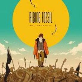 【中古】アニメ系CD りぶ / Ribing fossil[DVD付初回限定盤]