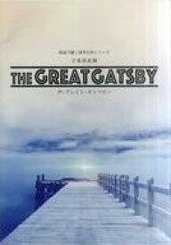 【中古】パンフレット ≪パンフレット(舞台)≫ パンフ)音楽朗読劇 THE GREAT GATSBY ザ・グレイト・ギャツビー