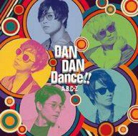 【中古】邦楽CD A.B.C-Z / DAN DAN Dance!![DVD付初回限定盤A]【タイムセール】
