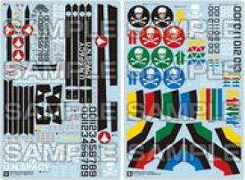 【中古】塗料・工具 1/20 minimum factory VF-1 デカール DXver. 「超時空要塞マクロス 愛・おぼえていますか」