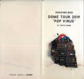 """【中古】小物(男性) 星野源 オリジナルクリアチケットホルダー 「Blu-ray&DVD 星野源 DOME TOUR """"POP VIRUS"""" at TOKYO DOME」 先着購入特典"""