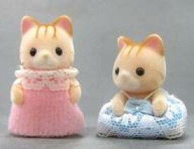 【中古】おもちゃ ピンクシマネコのふたごの赤ちゃん 「シルバニアファミリー」 2000年ファンクラブ会員継続特典