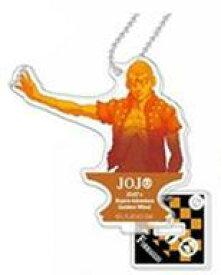 【中古】キーホルダー・マスコット(キャラクター) ホルマジオ 「ジョジョの奇妙な冒険 第五部 黄金の風 スタンドアクリルキーホルダー Vol.2」