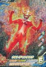 【中古】ウルトラマン フュージョンファイト!/SR/ヒ/バディチェンジ2弾 T2-011 [SR] : ウルトラマンタロウ