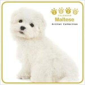【新品】カレンダー THE DOG マルチーズ 2020年度ミニカレンダー