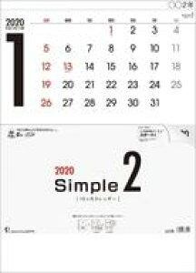 2020 無料 シンプル カレンダー