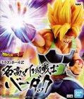 【中古】フィギュア 超サイヤ人バーダック 「ドラゴンボールZ」 名高き下級戦士 バーダック